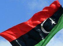 Ливия изменит название