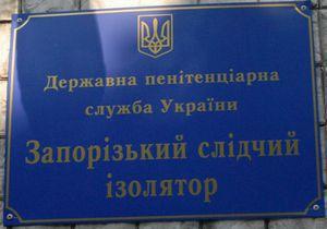 В Запорожском СИЗО скончался подозреваемый в убийстве «Коли Ребенка»