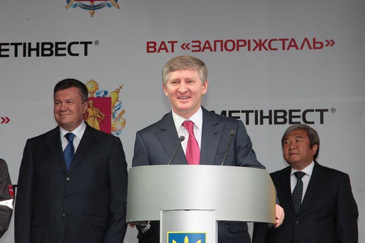 Запорожсталь_Ринат Ахметов_ выступление на церемонии пуска агломашины_16052013 (1)