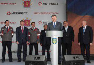 Запорожсталь_фото Президента Украины на пуске агломашины_16052013 (1)