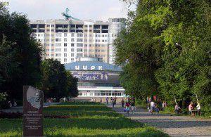 zaporozhskij-cirk