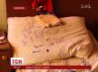 В бердянском лагере детей оздоравливали червяками под матрасами