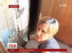 В Запорожье власти считают просевшую многоэтажку не аварийной, но обещают отремонтировать