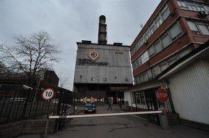 завод ферросплавов