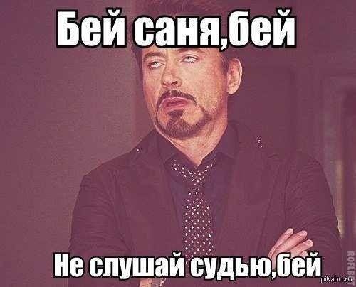 Klichko_Povetkin_1