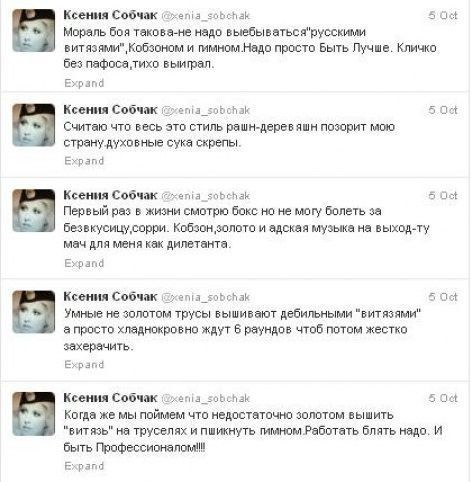 Klichko_Povetkin_13_1