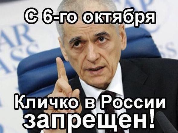 Klichko_Povetkin_7