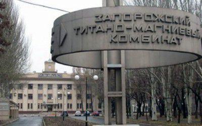 Завтра Запорожский суд определит судьбу директора завода Фирташа