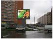 В Запорожье установят экран с информацией о выбросах