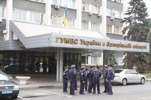здание милиции
