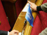 Запорожский горсовет лишился 6 регионалов