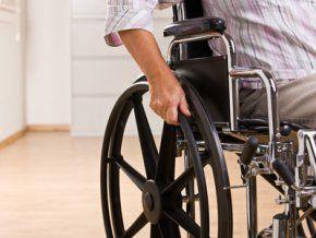 средства для инвалидов