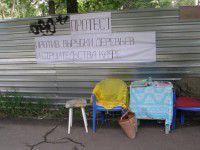 В собственность Запорожья вернули сквер на Набережной