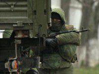 В Запорожской области установили военные посты