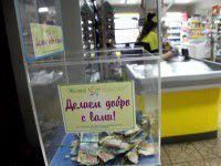 Студент техникума украл из супермаркета ящик с пожертвованиями