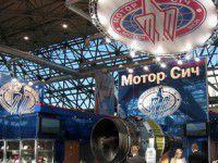 Запорожский завод  будет учить россиян строить моторы