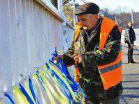 В Запорожье мост Преображенского украсят желто-синими ленточками