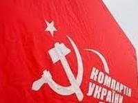 Обиженные коммунисты призывают газеты не печататься в «Керамисте»