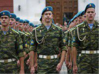 В Николаев отправили служить 50 десантников-добровольцев