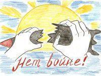 На 8 Марта мелитопольчанки  будут встречать московский поезд