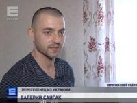Первый пошел: запорожец сбежал от жены и ребенка в Сибирь (Видео)