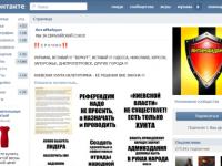 В Запорожье сепаратисты «рекламируются» на сайте облпрокуратуры
