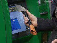 В Запорожье из банкомата в доме культуры стащили полмиллиона