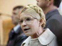 Юлия Тимошенко поручила создать в Запорожской области отряд ополчения
