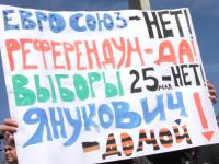 В Запорожье суд запретил пророссийские митинги