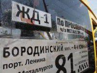 В Запорожье маршрутчики хотят повысить проезд до 3 гривен