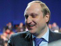 Запорожскому нардепу грозит 15 лет тюрьмы