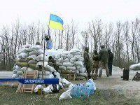 Запорожская самооборона объявила на воскресенье мобилизацию
