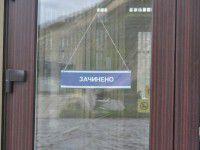 В запорожский заповедник «Хортица» нагрянул УБОП