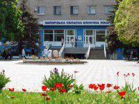 В запорожских больницах отмывали деньги через благотворительные фонды