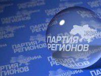 В Энергодарском горсовете бунт: депутаты массово покидают фракцию ПР