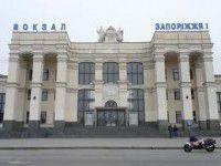 На запорожском вокзале готовы приютить крымских беженцев