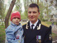 Убитого в Крыму офицера похоронят завтра в Бердянске