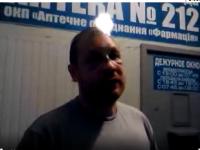 Запорожских милиционеров отстранили из-за самообороновца
