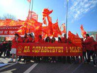 Запорожских коммунистов лишили первомайского митинга