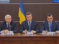 Я живой: Янукович выступил в Ростове с компанией друзей (ВИДЕО)