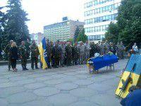 Фотофакт: в Запорожье простились с  убитым бойцом «Донбасса»