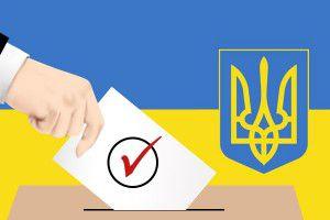1346260004_vybory-narodnyh-deputatov-ukrainy-v-verhovnyy-sovet-ukrainy