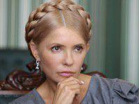 В Запорожье Юлия Тимошенко познакомилась со студентами и спецназом