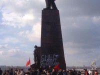 Запорожским активистам, которые самовольно перекрыли проспект,  грозит по 5 лет тюрьмы