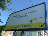 Фотофакт: Запорожские билборды заманивают горожан на выборы