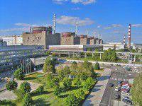 В Энергодаре охрана  атомной электростанции задержала группу вооруженных лиц (Видео)
