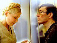 В Запорожье Юрий Луценко: «Мы с Тимошенко каждые 15 минут вспоминали тюремные будни»