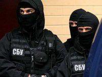 В Запорожье планировали масштабный теракт