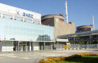 Миллионные хищения на ЗАЭС: злоумышленникам вручили подозрение