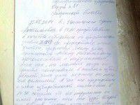 В Мелитополе за избирателей проголосовали другие люди